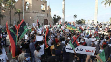Photo of Protests in Libya [en]