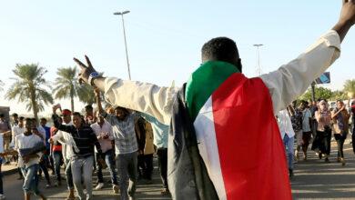 Photo of Sudan's December 2018 Revolution [en]