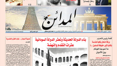 Photo of AL MADAYIN POST 49