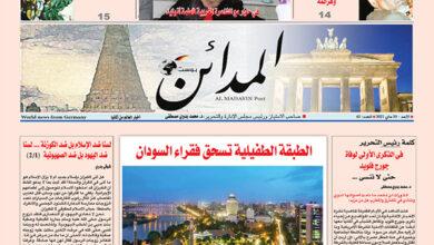 Photo of AL MADAYIN POST 65
